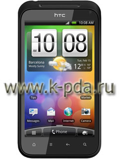коммуникатор HTC Incredible S