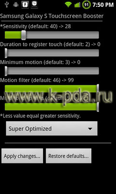Программа для Google Android SGS Touchscreen Booster