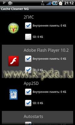 Программа для Google Android Cache Cleaner Ng