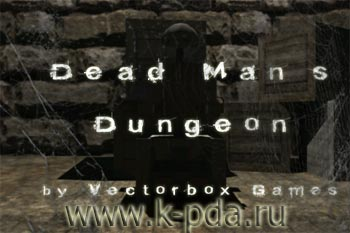 игра для iPhone и iPod Touch Dead Mans Dungeon