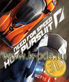 Игра для Simbyan Need for speed