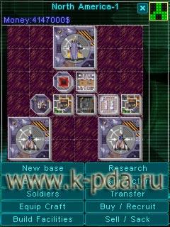 Игра для кпк Pocket UFO