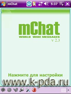 Продвинутый Icq клиент Mchat