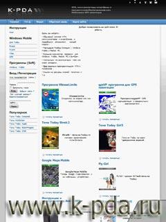 Интернет браузер Opera 9.51