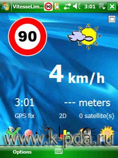 GPS Программа VitesseLimite