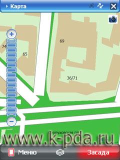 программа GPS Zasada