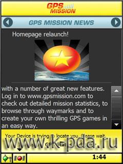 Программа GPS Mission