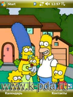 Тема Today Simpsons